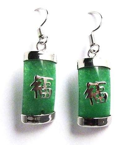 Silver Plated Rectangular Apple Green Jade Earrings