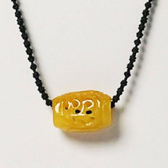 Stylish Amber Yellow Jade Ring Silk Cord Choker Necklace