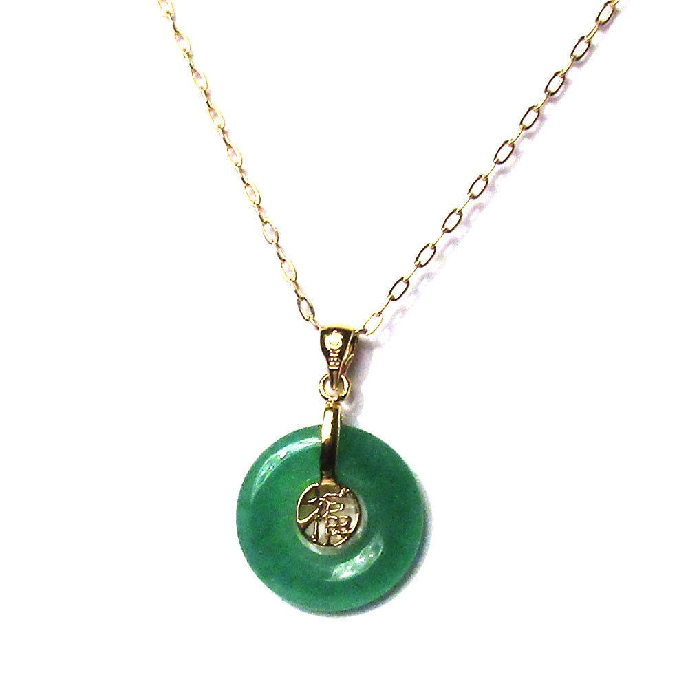 Round Fook Pendant Gold Chain Necklace