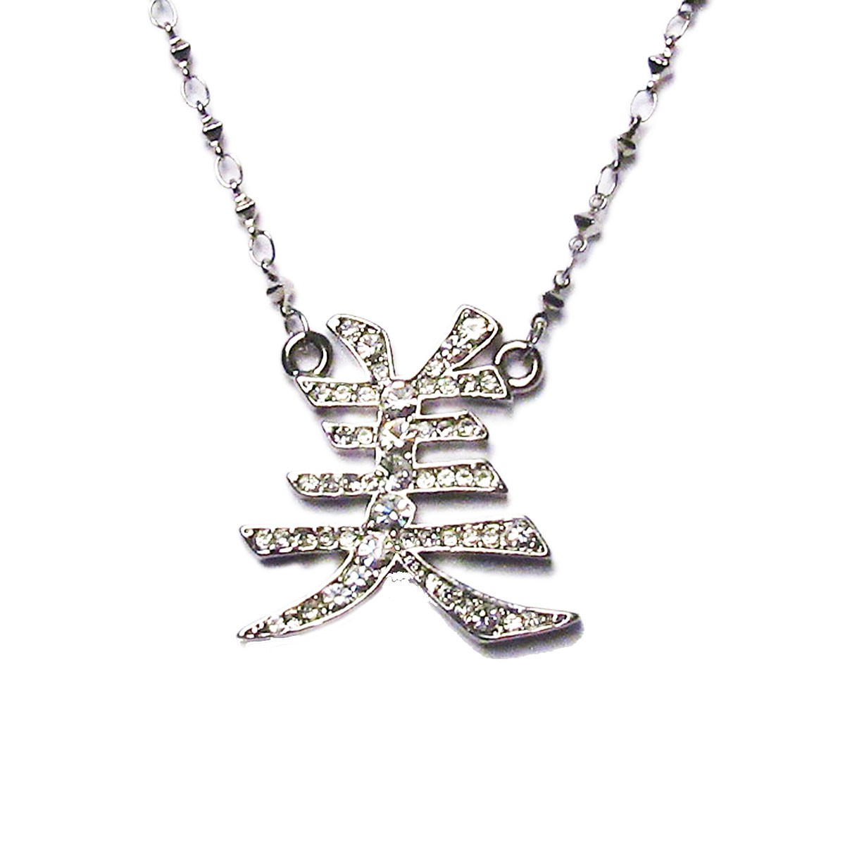 Gorgeous unique chinese character beauty pendant link necklace aloadofball Choice Image