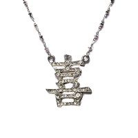 """GORGEOUS UNIQUE CHINESE CHARACTER """"HAPPINESS"""" PENDANT LINK NECKLACE"""