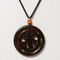Round Longevity Jade Pendant Silk Cord Necklace