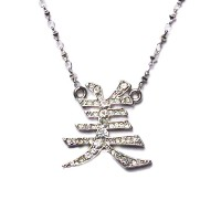 "Gorgeous Unique Chinese Character ""Beauty"" Pendant Link Necklace"