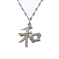 "GORGEOUS UNIQUE CHINESE CHARACTER ""HARMONY"" PENDANT LINK NECKLACE"