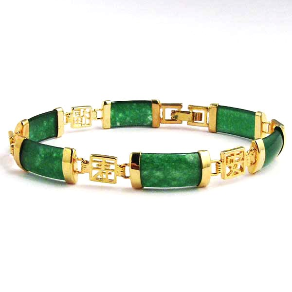10k Gold Plated Apple Green Jade Link Bracelet
