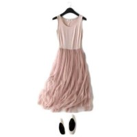 Designer Inspired Dusty Rose Tulle Mesh Dress