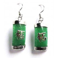 Silver Plated Rectangular Apple Green Jade Earrings