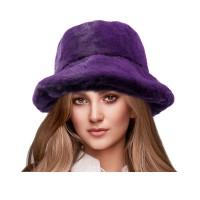 Super Stylish Purple Fluffy Faux Fur Bucket Hat