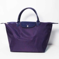 Purple Genuine Leather Trim Shoulder Bag