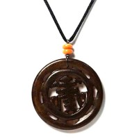 Round Amber Brown Jade Pendant Necklace
