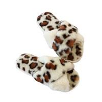 White Plush Leopard Print Open Toe Indoor Slippers