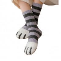 Grey Stripe Kitty Cat Print Plush Socks